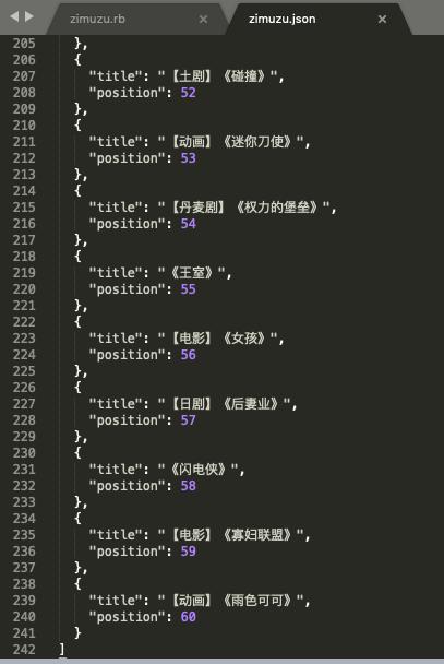 WX20190131-204034
